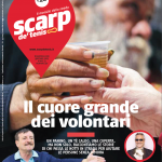 cover 227